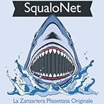 squalonet logo small